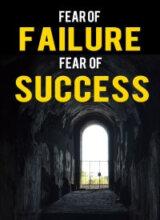 Abundance & Success PLR - Fears Image